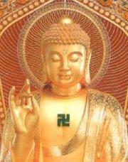 Buddha-with-swastika-symbol-on-chest