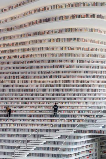 tianjin-binhai-library-china-mvrdv-5a095f15bc0b1__880