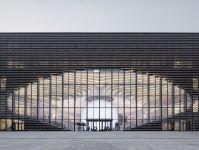 tianjin-binhai-library-china-mvrdv-9-5a094a4204ed6__880