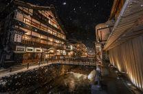 beautiful-winter-photos-naagaoshi-japan-25-5a55c9557b4e5__880