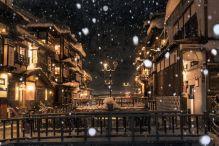 beautiful-winter-photos-naagaoshi-japan-27-5a55c959321d0__880