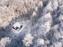 beautiful-winter-photos-naagaoshi-japan-9-5a55c933871a2__880